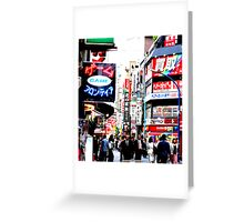 The writing on the walls -Tokyo signs. Greeting Card