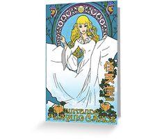 Legend of Zelda Skyward Sword Poster Greeting Card