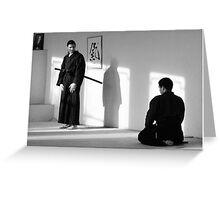 Kendo, The Essence V Greeting Card