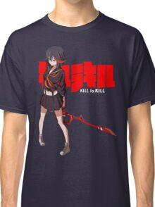 Ryūko Matoi Classic T-Shirt