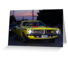 360 'Cuda Greeting Card