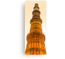 North India - Qutab Minar - New Delhi 3 Canvas Print
