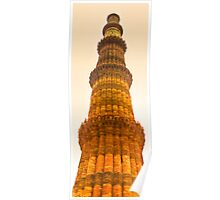 North India - Qutab Minar - New Delhi 3 Poster