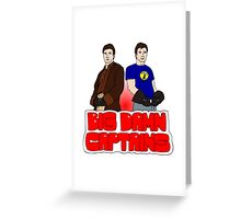 Big Damn Captains Greeting Card
