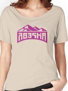 Splatoon Inkline Ivory Peaks Tee Women's Relaxed Fit T-Shirt