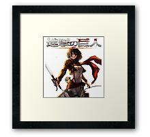 Mikasa Ackerman - Shingeki No Kyojin/Attack On Titan Framed Print
