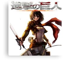 Mikasa Ackerman - Shingeki No Kyojin/Attack On Titan Canvas Print