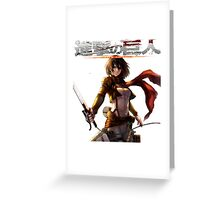 Mikasa Ackerman - Shingeki No Kyojin/Attack On Titan Greeting Card
