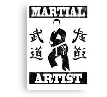 Martial Artist Canvas Print