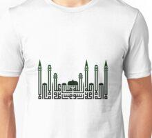 Shahada Creed Print Unisex T-Shirt