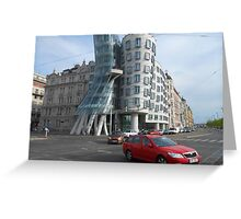 Amazing architecture Greeting Card