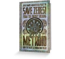 Metroid Propaganda Geek Line Artly  Greeting Card