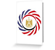 Egyptian American Multinational Patriot Flag Series Greeting Card
