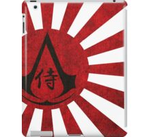 assassins creed japan iPad Case/Skin