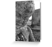 Innocence Preserved Greeting Card