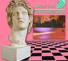 Macintosh Plus - Floral Shoppe  by Whammy