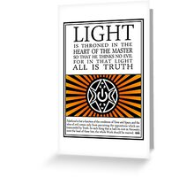 LLLL - Light Greeting Card