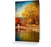The Colourful Conclusion of Autumn Greeting Card