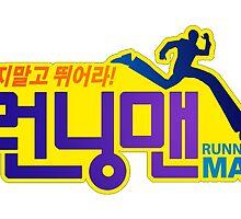 runningman logo by larvasutra