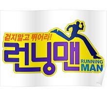 runningman logo Poster