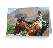 Pint sized adventures (Atlas Mountains, Morocco) Greeting Card
