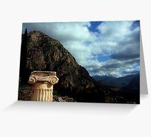 Ancient Delphi Greeting Card