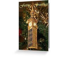 Christmas Card 1 Greeting Card