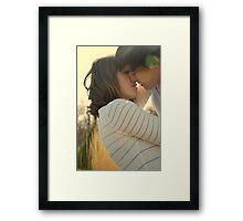 Love Me Framed Print