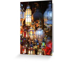 Light up your life (Marrakech, Morocco) Greeting Card