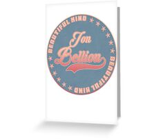 Retro Jon Bellion Stamp (Transparent Edition) Greeting Card