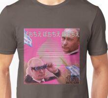 Vladek Unisex T-Shirt