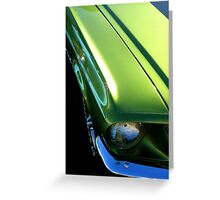 Perspective In Green Greeting Card
