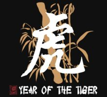 Chinese New Year of The Tiger T-Shirts by HolidayT-Shirts