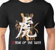 Chinese New Year of The Tiger T-Shirts Unisex T-Shirt
