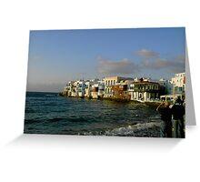 Mykonos Chora ~ Little Venice Greeting Card