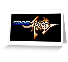 Strider logo Greeting Card