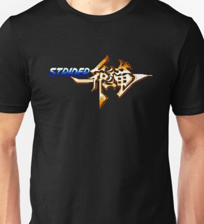 Strider - NES Title Screen Unisex T-Shirt