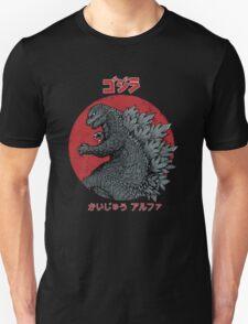 Gojira - Kaiju Alpha T-Shirt