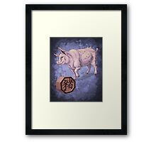 Year of the Pig Framed Print