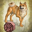Year of the Dog by Stephanie Smith