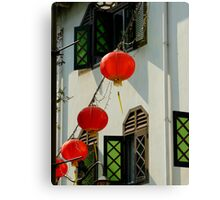 A hint of Asia Canvas Print