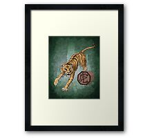 Chinese Zodiac - The Tiger Framed Print