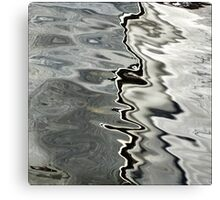 Sail reflection Canvas Print
