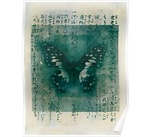 Butterfly Calligraphy Poster