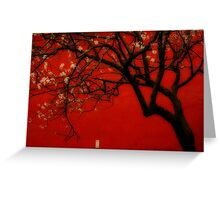 China Red [Orton] Greeting Card