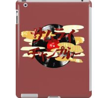 Champloo iPad Case/Skin