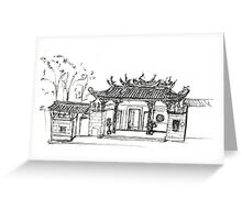 "Tan Si Chong Su Temple ""Singapore"" Greeting Card"