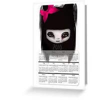Little Scary Doll Wall Calendar Greeting Card