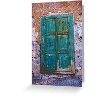Green Door, Patmos, Greece Greeting Card