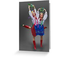 Ukrainian Dancers Greeting Card